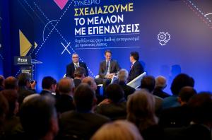 Η προτεραιότητα του Κ. Μητσοτάκη: Προσέλκυση επενδύσεων 100 δισ. ευρώ   Pagenews.gr