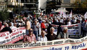 Πορεία συνταξιούχων στο υπουργείο Οικονομικών (pics)   Pagenews.gr