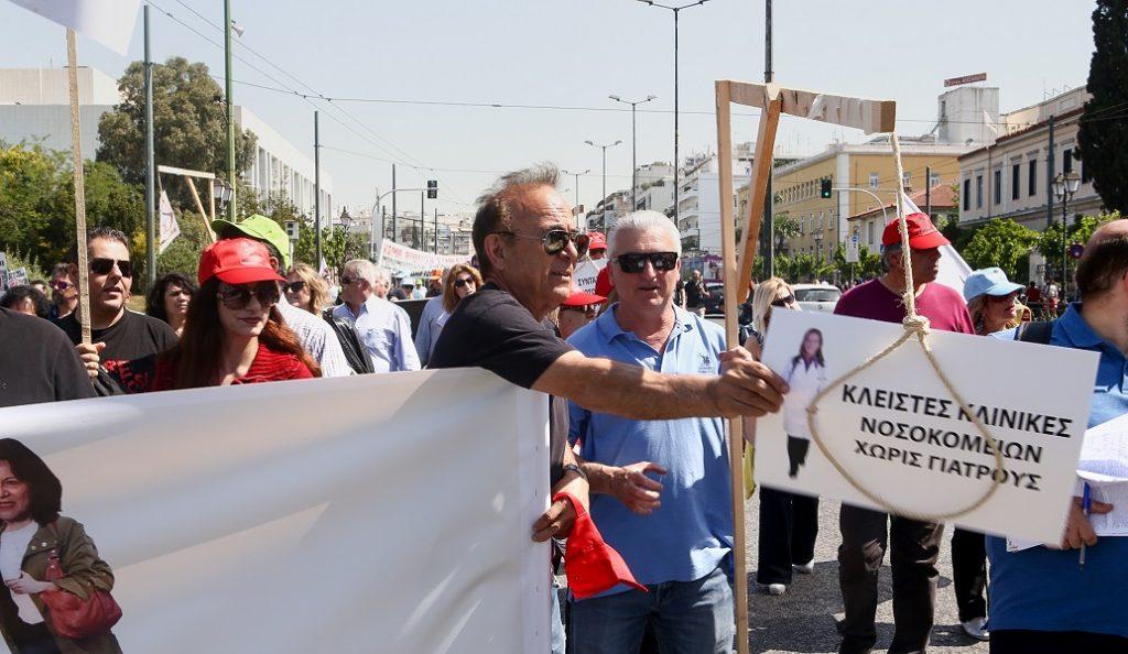 ΠΟΕΔΗΝ: Διαμαρτυρία στο κέντρο της Αθήνας για τη δημόσια δαπάνη υγείας (pics) | Pagenews.gr