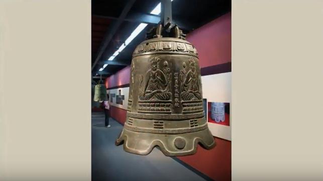 Αρχαία σπάνια καμπάνα ανακαλύφθηκε στην Κίνα   Pagenews.gr