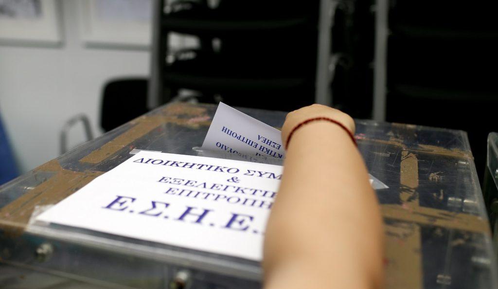 ΕΣΗΕΑ: Τα 104 νέα μέλη, δημοσιογράφοι στο Διαδίκτυο | Pagenews.gr