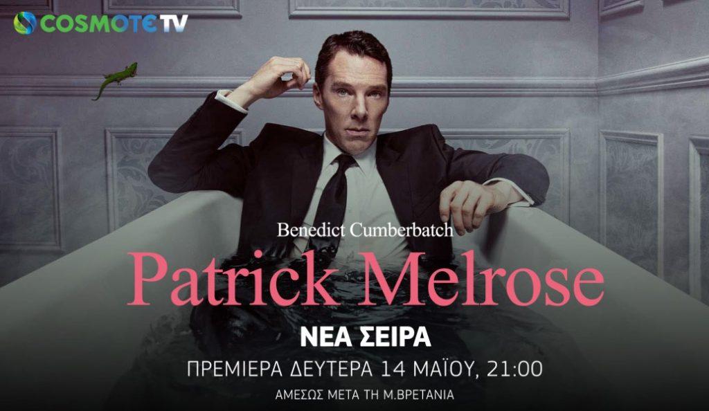 COSMOTE TV: Η νέα σειρά Patrick Melrose έρχεται αποκλειστικά στο COSMOTE CINEMA 4HD   Pagenews.gr