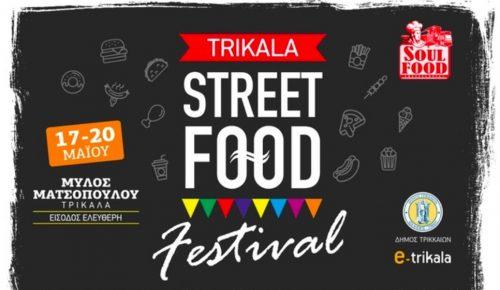 Θεσσαλία: Το 1ο street food festival στον δήμο Τρικκαίων | Pagenews.gr