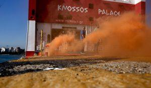 ΑΡΓΩ 2018: Εντυπωσιακή άσκηση της Πυροσβεστικής στον Πειραιά (pics)   Pagenews.gr