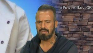 Power οf love: Mε ποιον τα έβαλε ο Νίκος | Pagenews.gr