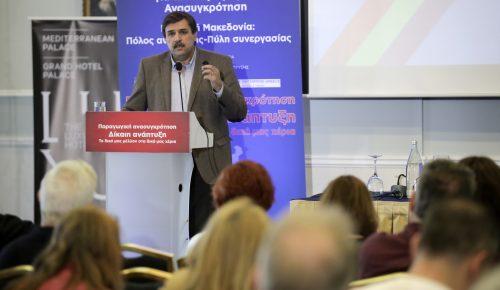 Νέο πρόγραμμα παροχής υπηρεσιών υγείας | Pagenews.gr