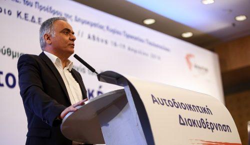 Επιστολή Σκουρλέτη στα κόμματα για την κατάτμηση μεγάλων εκλογικών περιφερειών (pdf)   Pagenews.gr