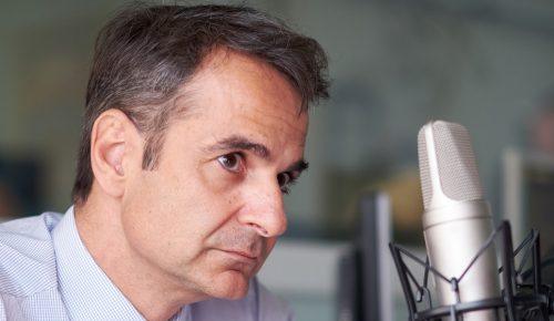 Κόφι Ανάν: Ο Μητσοτάκης για την είδηση του θανάτου του | Pagenews.gr