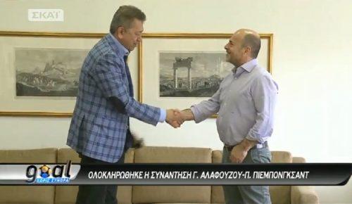 Τα λένε αυτή την ώρα Άλαφούζος και Παϊρότζ | Pagenews.gr