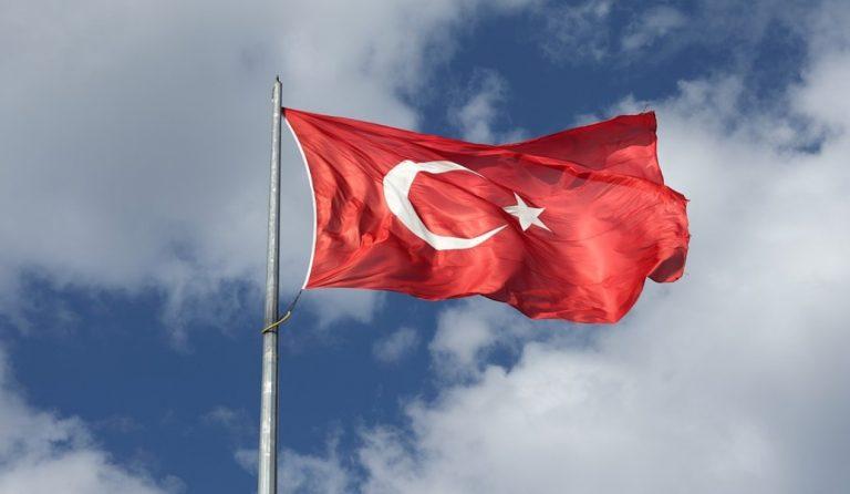 Τουρκία: Στο 24% αύξησε τα επιτόκια η κεντρική τράπεζα   Pagenews.gr