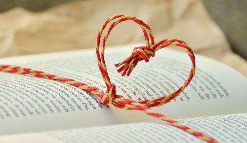 Γιορτή Βιβλίου στον Κορυδαλλό | Pagenews.gr