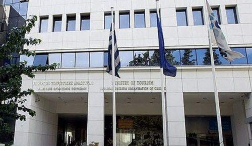 Η κυβέρνηση θα ζητήσει την ακύρωση ασύλου και για τον δεύτερο Τούρκο αξιωματικό | Pagenews.gr