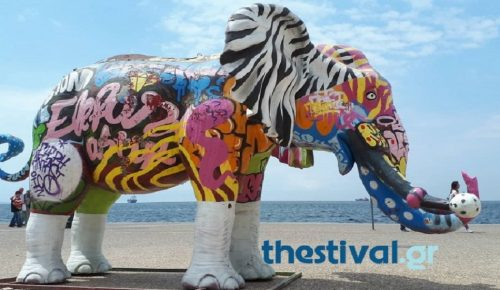 Elephantastico: Στη Θεσσαλονίκη το 5ο Ευρωπαϊκό παιδικό φεστιβάλ | Pagenews.gr
