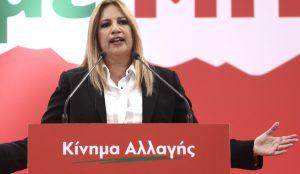 Γεννηματά: Ζητά εκλογές – Να αλλάξουμε τη μοίρα που μας επιφυλάσσει η κυβέρνηση | Pagenews.gr