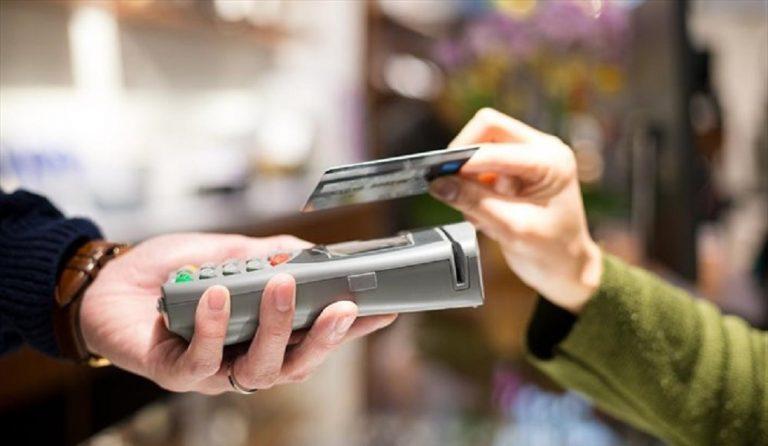 Ανέπαφη κλοπή: Με αυτό το κόλπο μπορούν να σας κλέβουν συνεχώς χρήματα από την κάρτα σας (vid) | Pagenews.gr