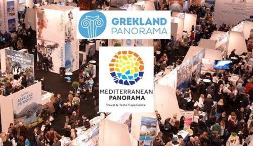 Σε μεγάλη τουριστική εκδήλωση στις ΗΠΑ συμμετέχει ο Δήμος Ηρακλείου   Pagenews.gr