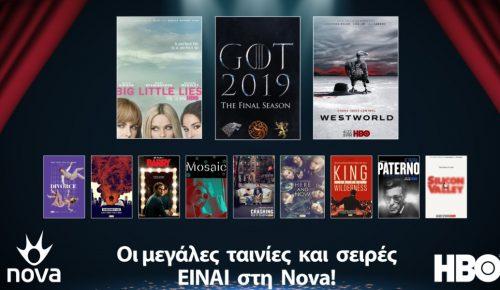 Η Nova ανανέωσε την συμφωνία της με την HBO εξασφαλίζοντας το μεγάλο φινάλε του «Game of Thrones»   Pagenews.gr