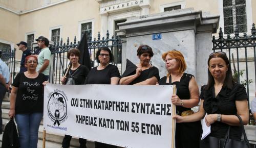 Συλλαλητήριο συνταξιούχων έξω από το ΣτΕ για το νόμο Κατρούγκαλου (pics)   Pagenews.gr
