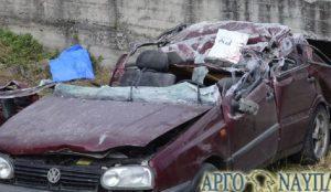 Θρήνος στο Ναύπλιο – Σκοτώθηκε σε τροχαίο πατέρας 4 παιδιών   Pagenews.gr
