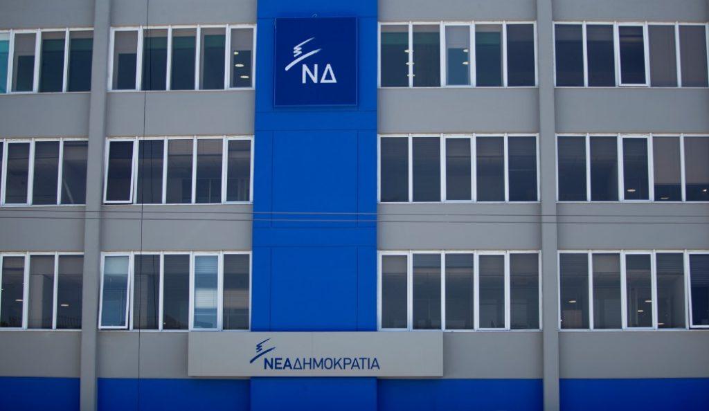 ΝΔ: Ψευδές ως την τελευταία λέξη το δημοσίευμα της FAZ   Pagenews.gr
