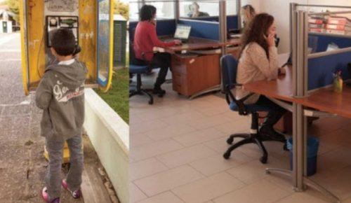 17 Μαΐου: Διεθνής Ημέρα Τηλεφωνικών Γραμμών Βοήθειας για Παιδιά | Pagenews.gr