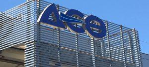 Τσίπρας: Στη ΔΕΘ θα ακουστούν συγκεκριμένα μέτρα | Pagenews.gr