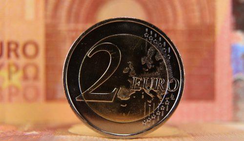 Επίδομα παιδιού Α21: Εγκρίθηκε η πληρωμή της Ε΄ Δόσης | Pagenews.gr