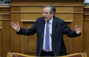 Σαμαράς για Novartis: «Έχει μπλέξει άσχημα ο κ. Τσίπρας»   Pagenews.gr