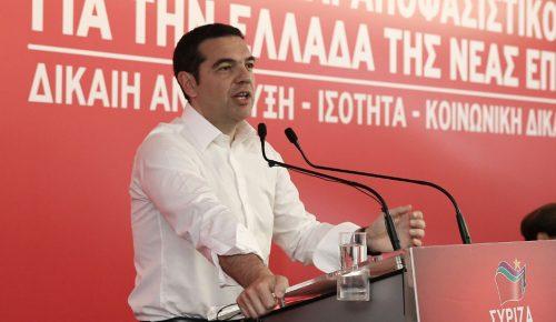 Αλέξης Τσίπρας: Το μήνυμά του για την Παγκόσμια Ημέρα προσφύγων | Pagenews.gr