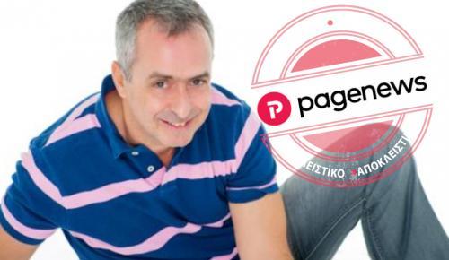 Ο Περικλής Λιανός αποκλειστικά στο pagenews.gr | Pagenews.gr