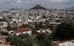 ΕΝΦΙΑ 2019: Αυτοί δικαιούνται μείωση 30% | Pagenews.gr