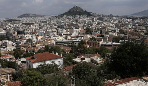 ΕΝΦΙΑ 2019: Αυτοί δικαιούνται μείωση 30%   Pagenews.gr
