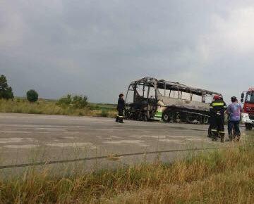 Ισημερινός: Τουλάχιστον 23 νεκροί από σύγκρουση λεωφορείου με αυτοκίνητο | Pagenews.gr