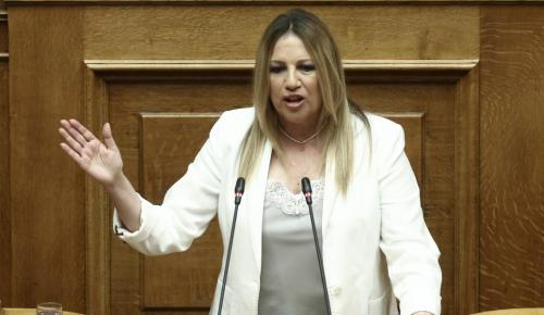 Γεννηματά: Κυβέρνηση υπό προθεσμία και επίσημα από σήμερα | Pagenews.gr
