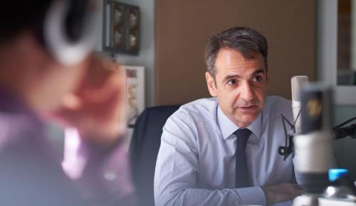 Μητσοτάκης: Ο διχαστικός λόγος του Τσίπρα μόνο ζημία προκαλεί στον τόπο (vid) | Pagenews.gr