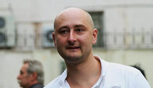 «Αναστήθηκε» ο δολοφονημένος Ρώσος δημοσιογράφος – Εμφανίστηκε στην συνέντευξη Τύπου. | Pagenews.gr