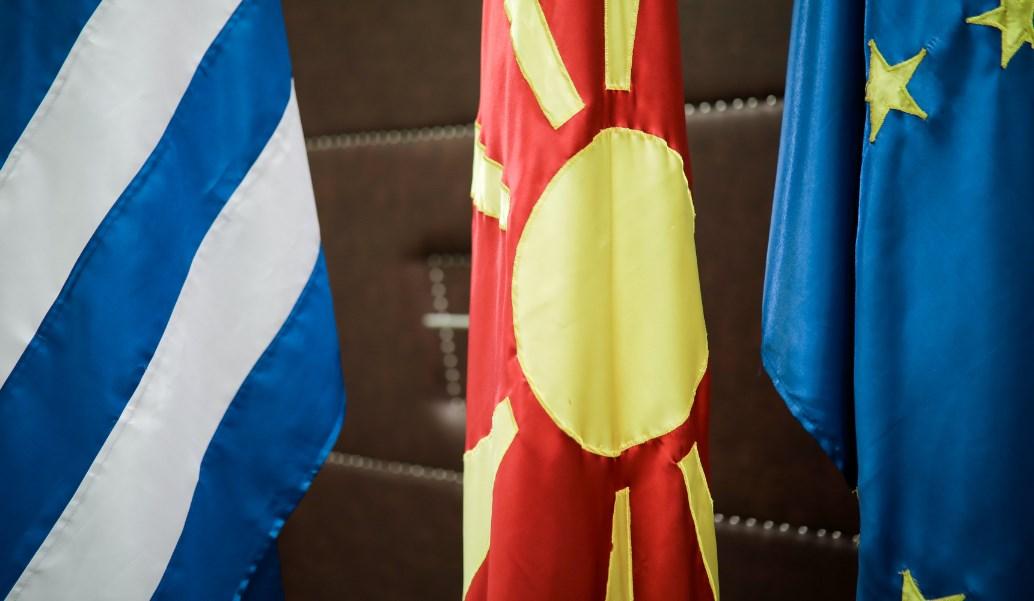 ΠΓΔΜ: Τότε το κοινοβούλιο θα επικυρώσει την συμφωνία με την Ελλάδα   Pagenews.gr