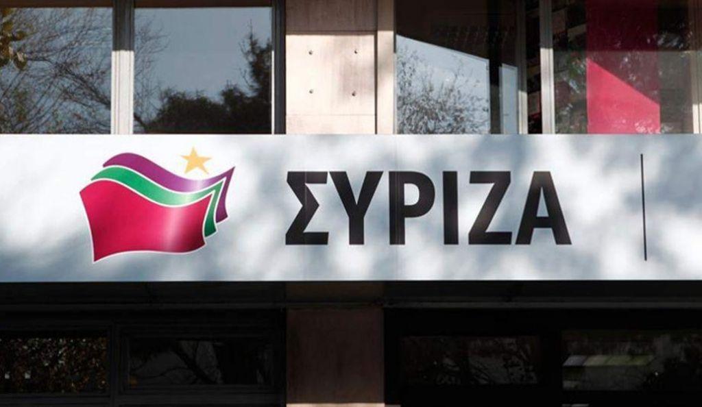 Κώστας Πολίτης: Η ανακοίνωση του ΣΥΡΙΖΑ | Pagenews.gr