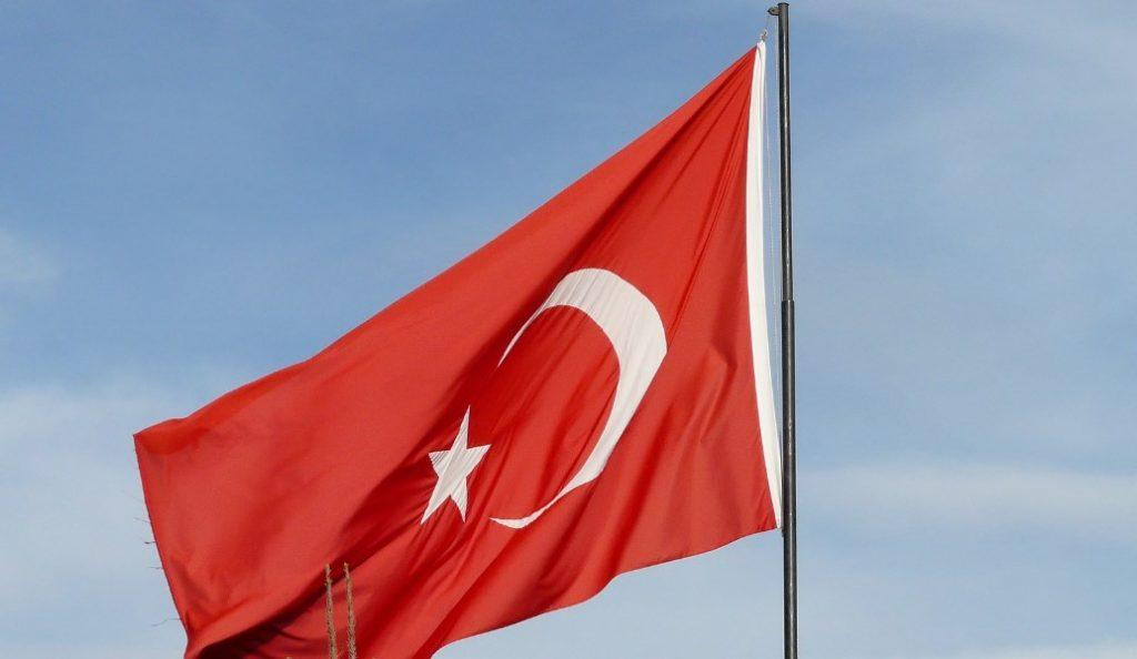 Τουρκία: Υποχώρηση περίπου 2% της τουρκικής λίρας | Pagenews.gr