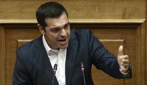 Τσίπρας: Πολιτική σταθερότητα και σχεδιασμός για δίκαιη ανάπτυξη | Pagenews.gr