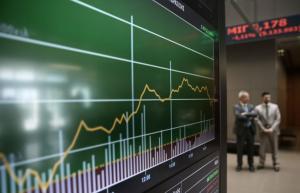 Πτώση στα χρηματιστήρια: Παγκόσμια κρίση μετά το «μίνι Κραχ» στην Wall Street   Pagenews.gr