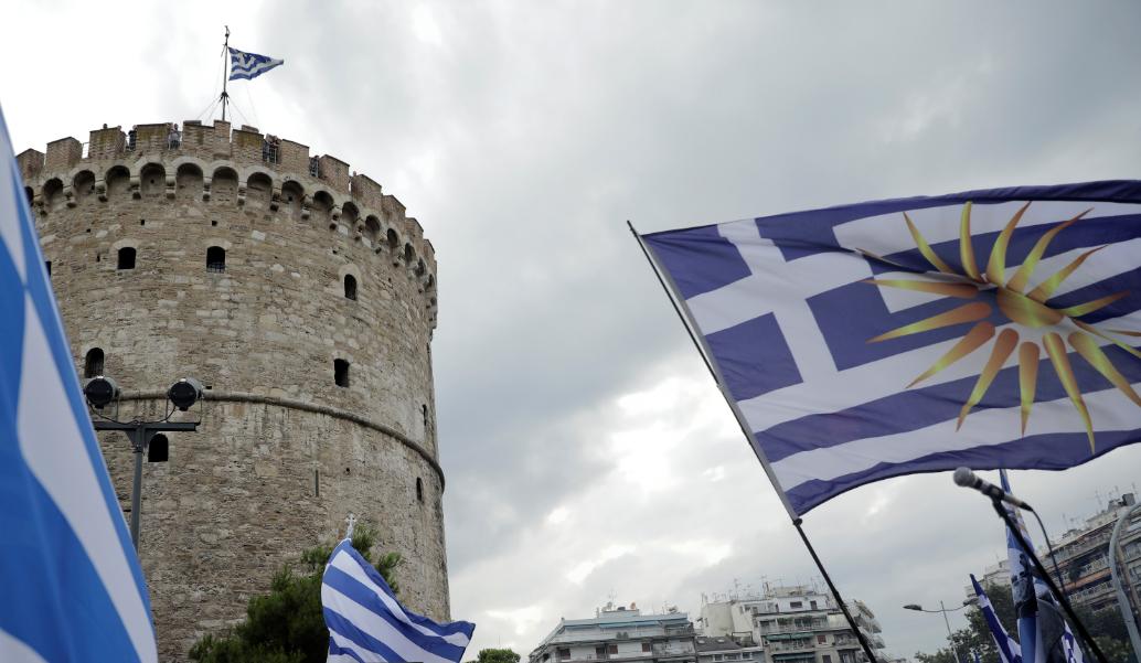 Θεσσαλονίκη: Συγκέντρωση για τη Μακεδονία στον Λευκό Πύργο (pics) | Pagenews.gr