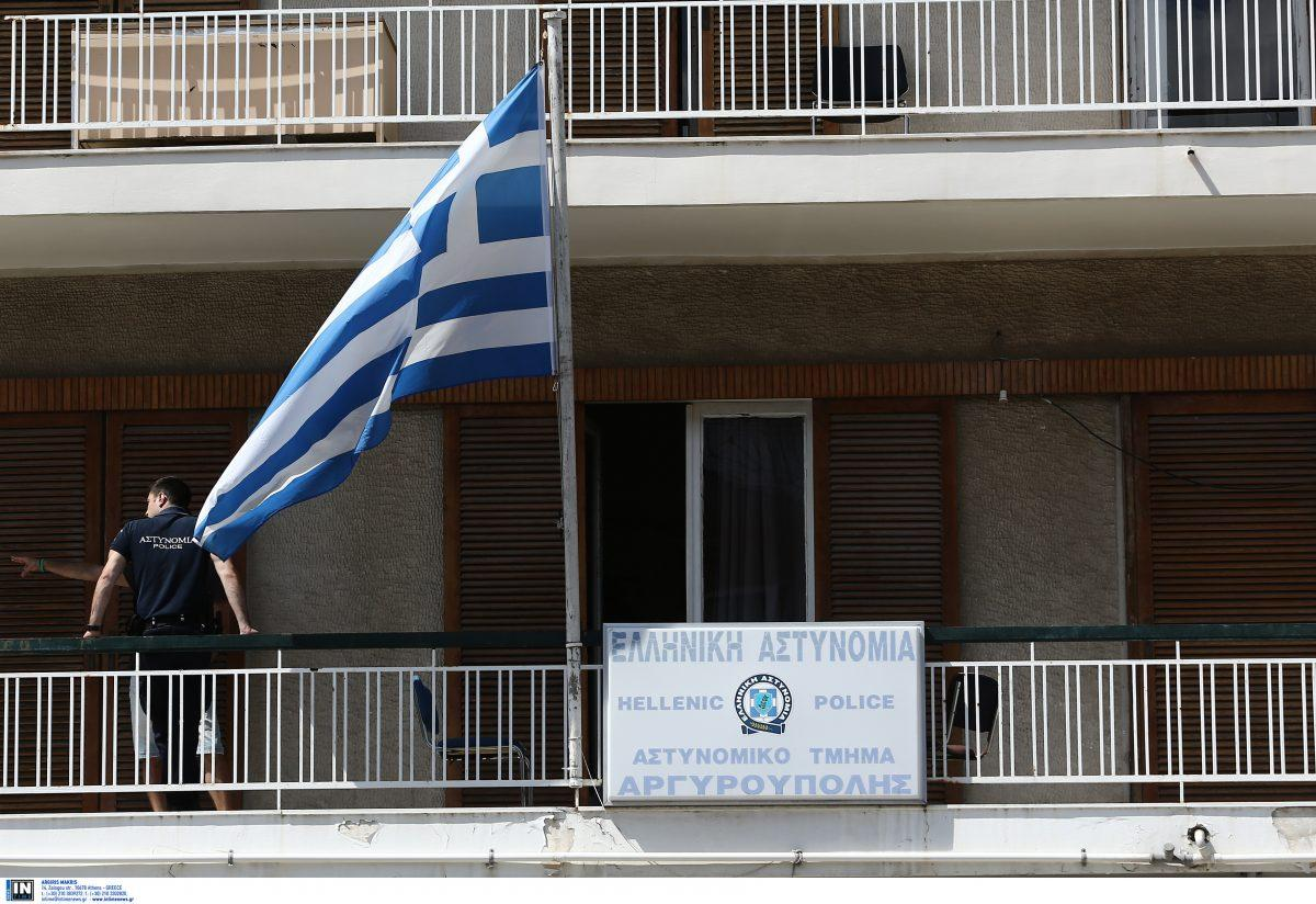 ΕΛΑΣ: Αυτοί είναι οι κακοποιοί που δραπέτευσαν από το Α.Τ. Αργυρούπολης (pics) | Pagenews.gr