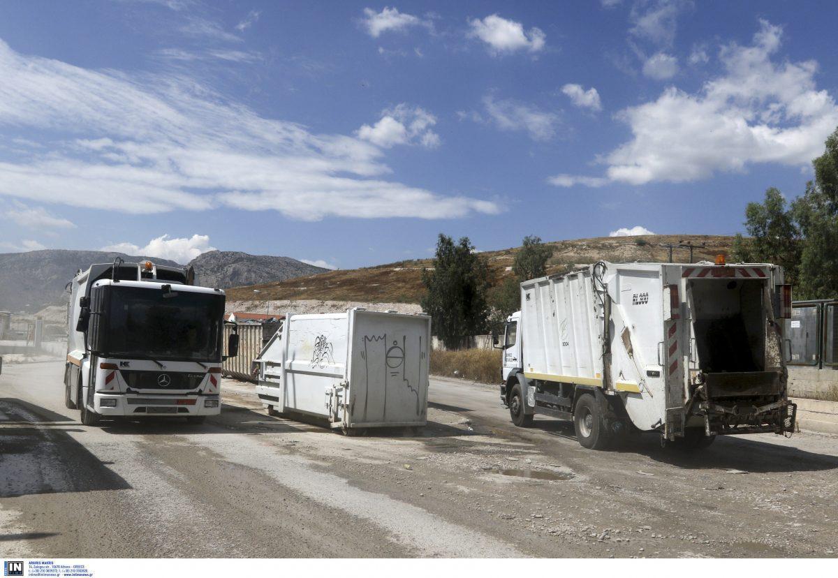 ΧΥΤΑ Φυλής: Αποκαθίσταται η λειτουργία του – Ουρές απορριμματοφόρων | Pagenews.gr