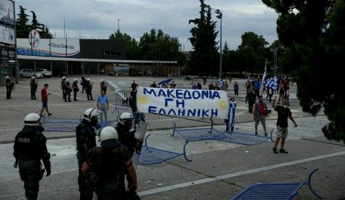 Θεσσαλονίκη: Πέντε συλλήψεις για τα χθεσινά επεισόδια | Pagenews.gr