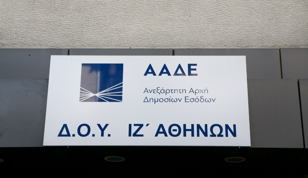 ΑΑΔΕ: Διευκρινίσεις για τη δήλωση των βραχυχρόνιων μισθώσεων | Pagenews.gr