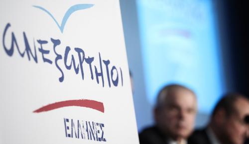 Μάνος Αντώναρος: Τα συλλυπητήρια των ΑΝΕΛ | Pagenews.gr