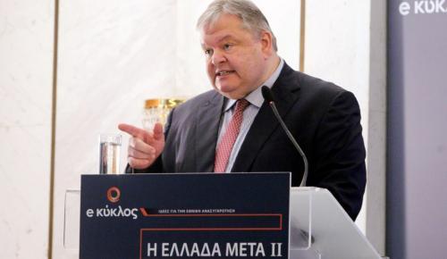 Βενιζέλος: Η δήλωση της Ιθάκης είναι η επιτομή του εθνικού διχασμού | Pagenews.gr