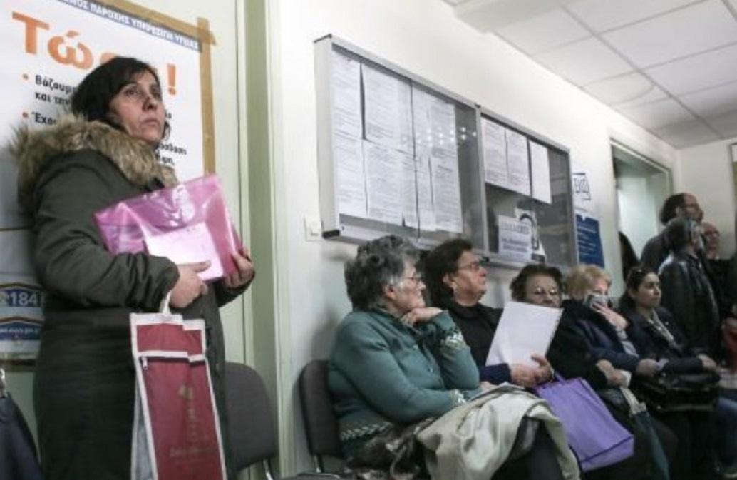 Δημόσιο: Η αξιολόγηση πέρασε στη γ' φάση | Pagenews.gr