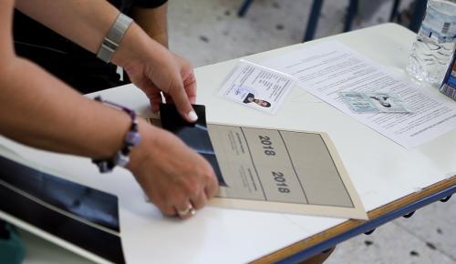Πανελλαδικές Εξετάσεις 2018: Αυτά είναι τα θέματα της Νεοελληνικής Γλώσσας | Pagenews.gr